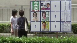 Japan Tokyo Vote