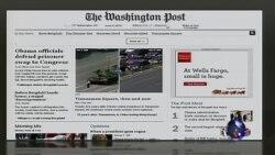 美国五大报头条新闻 (2014年6月5日)