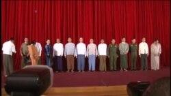 MYANMAR US VO