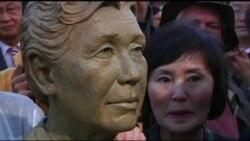 美国万花筒:旧金山新建慰安妇塑像