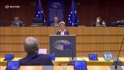 «Момент, якого ми всі так довго чекали»: чого очікують у Брюсселі від нової американської адміністрації? Відео