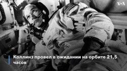 Астронавт «Аполлона-11» на месте запуска 50 лет спустя