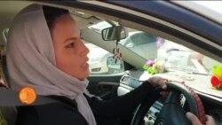 افغانستان کے صوبے بامیان میں خواتین نے ڈرائیونگ شروع کر دی