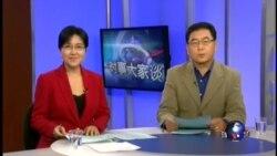 VOA卫视(2014年9月8日 第二小时节目)