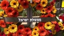 2018-04-12 美國之音視頻新聞:以色列悼念二戰期間猶太人大屠殺