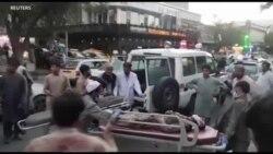 Eksplozije blizu aerodroma u Kabulu