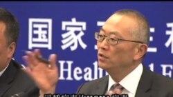 2013-04-24 美國之音視頻新聞: 世衛組織稱H7N9禽流感病毒更容易感染人類
