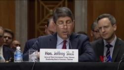美国会听证讨论改革美国对外广播