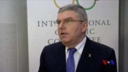 國際奧委會禁止俄羅斯參加平昌冬奧會