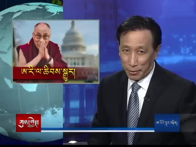 Kunleng News Feb 19, 2014