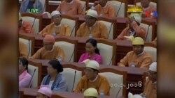 Bà Aung San Suu Kyi tạ lỗi vì không làm tổng thống