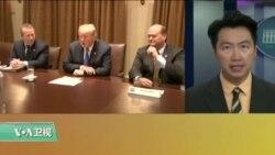 """VOA连线:跨党合作?川普跟""""恰克与南茜""""共进晚餐"""