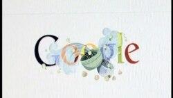 구글의 기념 로고 '두들'