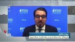 بهنام طالبلو: اضافه کردن نام سپاه پاسداران انقلاب اسلامی پیامدهای سیاسی و اقتصادی دارد