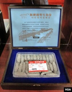 这种昂贵的海参主要是朝鲜商人和干部购买