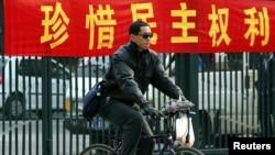 中国北京街景(资料照片)