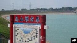 台南乌山头水库远景