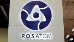 """Loyiha Rossiyaning """"Rosatom"""" kompaniyasi tomonidan qurilishi kutilyapti."""
