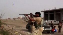 2015-07-12 美國之音視頻新聞:聯合國安理會敦促也門各方尊重停火
