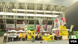 台湾团体2017年8月15日抗议世大运采用中华台北名称(美国之音黎堡摄)