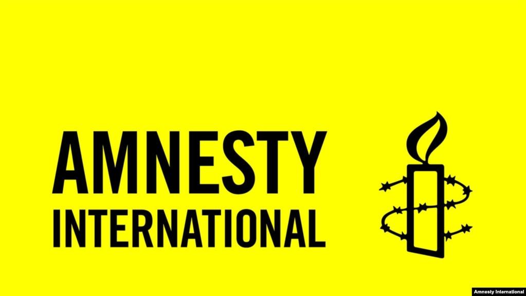 Logo của Tổ chức Ân xá Quốc Tế