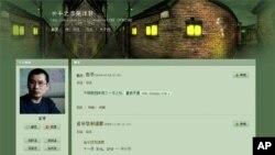 长平博客网页截频