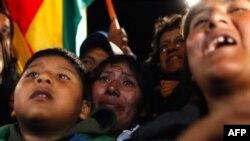 El gobierno de Bolivia no se ha pronunciado al respecto.