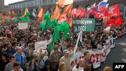 Москва. 6 мая.