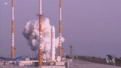 La Corée du Sud teste avec succès une fusée (vidéo)