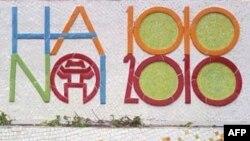 Những bài hát về Thăng Long-Hà Nội nhân 1000 năm đất Thăng Long (1)