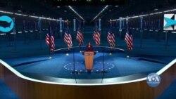 Ключові моменти третього дня з'їзду Демократичної партії США. Відео