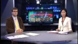 VOA卫视(2013年1月13日 第二小时节目)