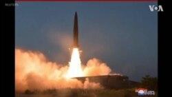เกาหลีเหนือยิงขีปนาวุธท้าทาย หลังเจรจานิวเคลียร์ไม่คืบ