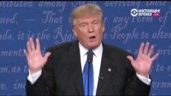 Трамп обвиняет СМИ в манипуляциях избирательным процессом