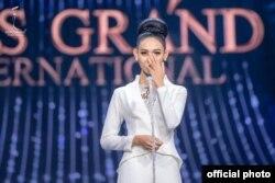 Miss Han Lay