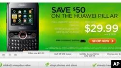Cricket公司在美國國內以低價提供華為的智能手機