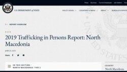 Експерти за проблемот со трговијата со луѓе во Северна Македонија