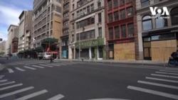 Наслідки карантину: чи переживуть пандемію культові крамниці Нью-Йорка. Відео