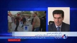 چرا عراقی ها یک ماه بعد از انتخابات، نمی توانند دولت جدید را تشکیل دهند