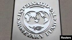 미국 워싱턴에 있는 국제통화기금 본부 로고 (자료사진)