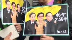 香港警方预约拘捕曾参与占中泛民成员