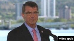 美國國防部長卡特5月27日在夏威夷發表演講(視頻截圖)