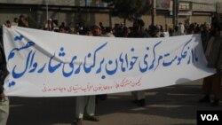 تظاهرات مردم هرات برای برکناری شاروال آن ولایت