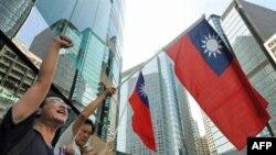 Japonya: 'Çin Tartışmalı Bölgede Gaz Arıyor'