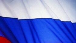آمریکا و روسیه از پیشرفت در مذاکرات «استارت» خبر می دهند