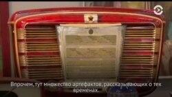 Музей холодной войны
