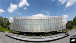 Kantor FIFA di Zurich, Swiss (foto: ilustrasi).