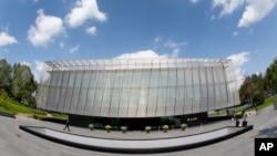 le siège de la FIFA à Zurich en Suisse (AP photo).