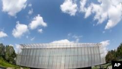 Trụ sở FIFA ở Zurich, Thụy Sĩ.