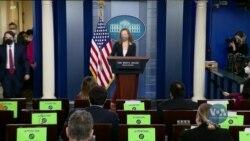 США прагнуть стабільних та передбачуваних відносин із Росією, - напередодні заявила речниця Білого Дому. Відео